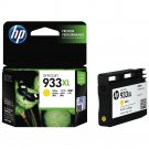 HP 933XL High Yield Ink Cartridge (for Officejet 6100/6600/6700) - Yellow #12299