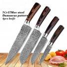 Japanese Chef Knife 4 pcs Sets Imitation Damascus Stainless Steel