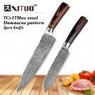 "2 pieces kitchen knife set 8""5""inch Imitation Damascus steel Pattern"