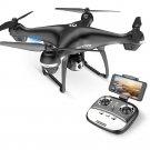 GPS FPV RC Drone HS100G with 1080P HD 5G Wi-Fi Camera