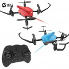 2 pcs HS177 Drones Battle RC Helicopter Infrared Emission