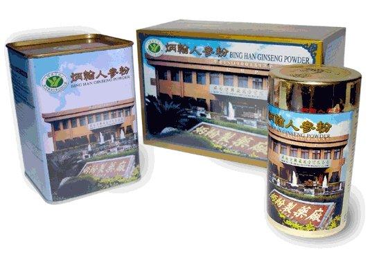 Bing Han Ginseng Powder - 1 bottle (150 grams each) - Free Shipping within U.S.
