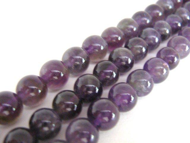 Amethyst Gemstone 8mm Round Purple Beads