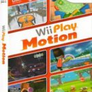 Wii Play Motion - Game Only - Nintendo Wii (Refurbished)