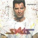 Sakis Rouvas PARAFORA SPECIAL EDITION  4 video clips plus 15 tracks Greek CD