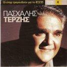 Paschalis Terzis Laika 5 tracks Greek CD