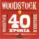 WOODSTOCK 40 YEARS cd 2 The Byrds Joan Baez Pavlov's Dog 12 TRACKS tracks CD