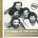 TA PAIDIA APO TIN PATRA 12 tracks Greek SEALED CD