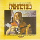 FERRIS Xarhakos GATSOS music from movie REBETIKO two CDs set 19 tracks Greek CD