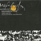 Manos LOIZOS HARIS XARIS ALEXIOU KALIMERA ILIE 12 tracks Greek CD