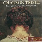 CHANSON TRISTE Donizetti Verdi Mozart Wagner Catalani Gluck Tosti 21 tracks CD