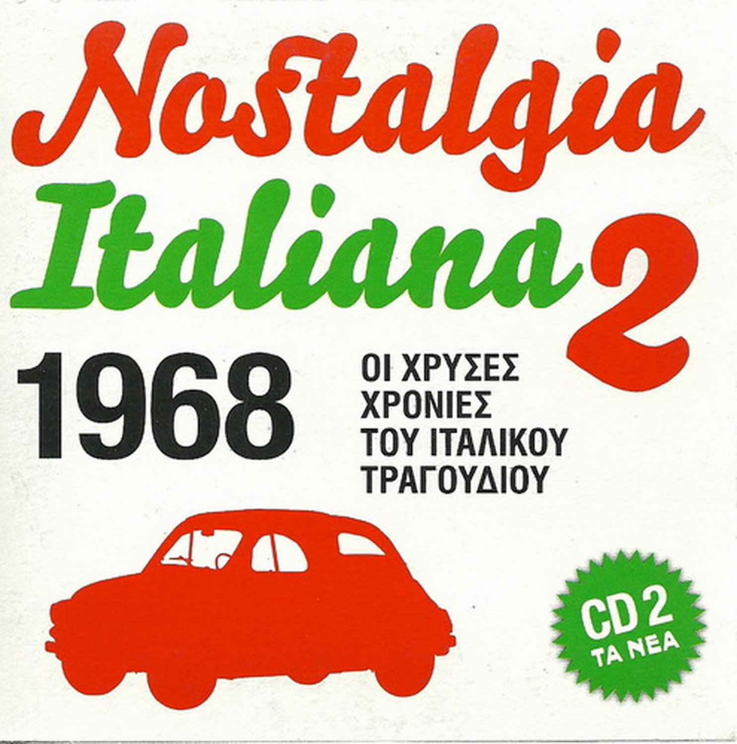 NOSTALGIA ITALIANA 1968 cd2 PRAVO MORANDI BATTISTI SOLO MILVA 19 tracks CD