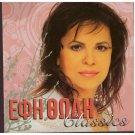 EFI THODI Classics 10 tracks Greek CD