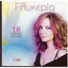 Glykeria Great Hits cd6 18 tracks Greek CD