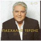 PASHALIS TERZIS Best of cd2 15 tracks Greek CD