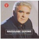 PASHALIS TERZIS Tha thela na soun edo Ta tragoudia mou cd6 13 tracks Greek CD