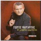 GIORGOS MARGARITIS The great performances 15 tracks Greek CD
