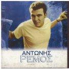 ADONIS ANTONIS REMOS 11 tracks Foivos Greek CD