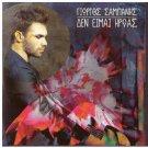 GIORGOS SAMPANIS Den eimai Iroas 10 tracks Greek CD