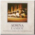 DOMNA SAMIOU Tragoudia apo oli tin Ellada 14 tracks Greek CD
