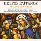 PETROS GAITANOS Christos Gennatai HYMNS Greek Church Anthems 27 tracks Greek CD
