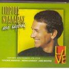 GIORGOS DALARAS Apo KARDIAS live 20 tracks Aslanidou Adreatos Greek rare CD