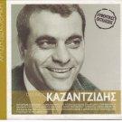 STELIOS KAZANTZIDIS 12 golden hits original performances Greek CD