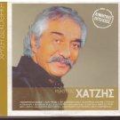 KOSTAS CHATZIS XATZIS 12 golden hits original performances Greek CD