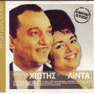 MANOLIS XIOTIS MARY LINDA 12 golden hits original performances Greek CD