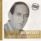STRATOS DIONYSIOU DIONISIOU 12 golden hits original performances Greek CD