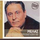 ZAFEIRIS ZAFIRIS MELAS 12 golden hits original performances Greek CD