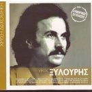 NIKOS XILOURIS 12 golden hits original performances Greek CD