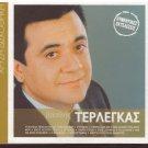 VASILIS TERLEGAS 12 golden hits original performances Greek CD