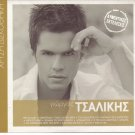 GIORGOS TSALIKIS 12 golden hits original performances Greek CD