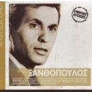 NIKOS XANTHOPOULOS 12 golden hits original performances Greek CD