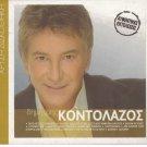 DIMITRIS KONTOLAZOS 12 golden hits original performances Greek CD