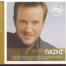 XRISTOS PAZIS 12 golden hits original performances Greek CD