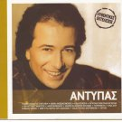 ANTYPAS 12 golden hits original performances Greek CD