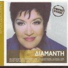 LITSA DIAMANTI 12 golden hits original performances Greek CD