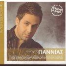 GIORGOS GIANNIAS 12 golden hits original performances Greek CD