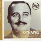NIKOS GOUNARIS 12 golden hits original performances Greek CD