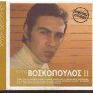 TOLIS VOSKOPOULOS II 12 golden hits original performances Greek CD
