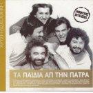 TA PAIDIA APO TIN PATRA 12 golden hits original performances Greek CD