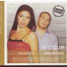 HELENA PAPARIZOU + ANTIQUE 12 golden hits original performances Greek CD
