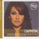 KETI KAITI GARBI 12 golden hits original performances Greek CD