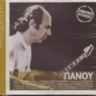 AKIS PANOU Bithikotsis Dionisiou 13 golden hits original performances SEALED CD