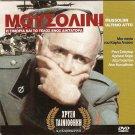 MUSSOLINI: ULTIMO ATTO Franco Nero Rod Steiger Lisa Gastoni PAL DVD only Italian
