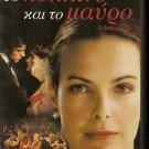 LE ROUGE ET LE NOIR Carole Bouquet Kim Rossi Stuart R2 DVD only French