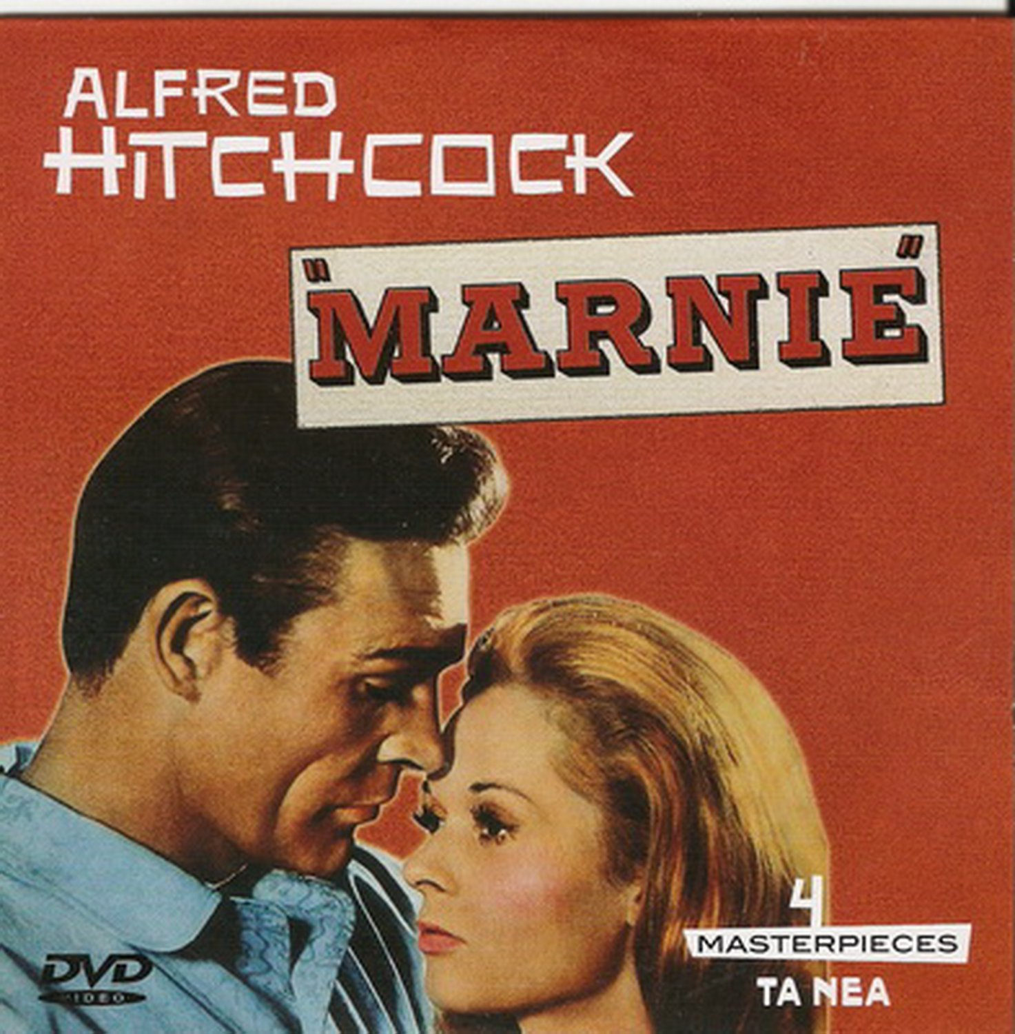 MARNIE Tippi Hedren Sean Connery Louise Latham Alfred Hitchcock R2 DVD