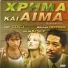BLOOD MONEY ak CLINTON AND NADINE Andy Garcia Ellen Barkin Morgan Freeman R2 DVD